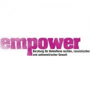 empower_logo_vbrg